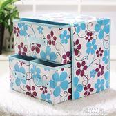 內衣收納盒加厚抽屜式內褲襪整理箱桌面儲物箱可摺疊 NMS陽光好物
