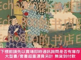 二手書博民逛書店東風俗福つくし霧ふくCustoms罕見of the East, A Collection of Fuku Word