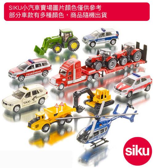 siku 小汽車 NO.3537 砂石車 Lorry with tipping trailer (紅色)