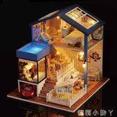 DIY小屋西雅圖別墅 手工制作小房子拼裝建筑模型玩具禮物 igo全館免運