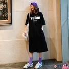 熱賣短袖洋裝 慵懶風字母懶人連身裙2021新款夏長款過膝t恤女裙寬鬆外穿短袖裙 coco