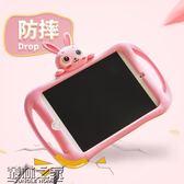 新款ipad mini2保護套蘋果air3/2全包