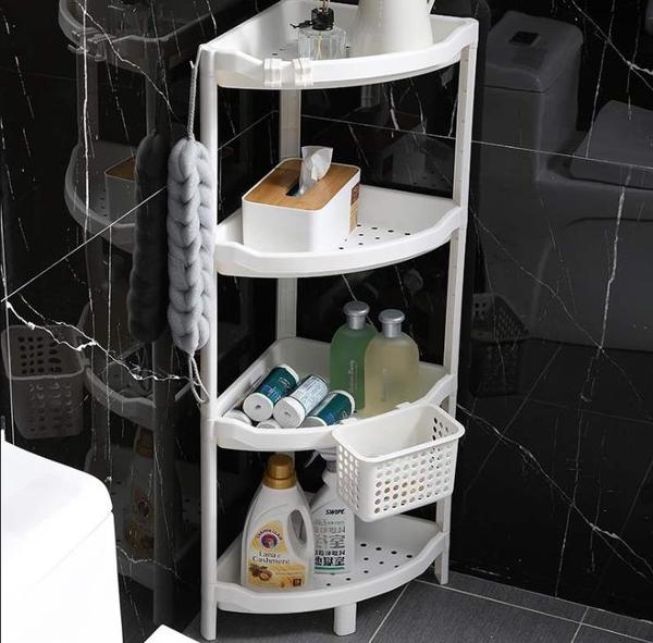 浴室收納架浴室置物架衛生間轉角免打孔三角架落地臉盆架廁所塑料儲物【快速出貨八折下殺】