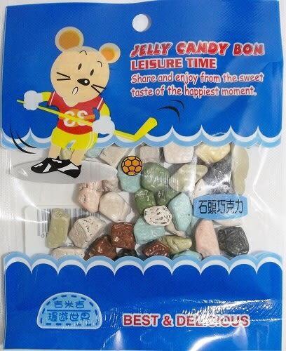 環遊世界-石頭巧克力【台安藥妝】