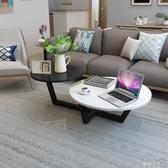 茶幾現代簡約客廳小戶型迷你歐式創意個性咖啡桌簡易圓形桌子YYP 歐韓流行館