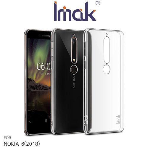 Imak NOKIA 6 (2018) 羽翼II水晶殼(Pro版) 全包覆透明硬殼 保護殼 手機殼