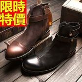 馬丁靴-真皮英倫復古套筒短筒男靴子2色64h54【巴黎精品】