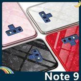 三星 Galaxy Note 9 仙女貝殼保護套 軟殼 玻璃鑽石紋 閃亮漸層 防刮全包款 手機套 手機殼
