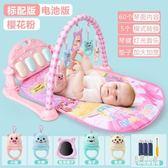 嬰兒健身架器腳踏鋼琴寶寶男孩床鈴腳蹬玩具腳踩八幾個月哄娃神器 DJ7999『易購3c館』