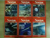 【書寶二手書T9/雜誌期刊_RGW】牛頓_27~32期間_共6本合售_哈雷彗星漫談等