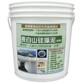 十田國際 TC 多功能硅藻泥天然壁材 (粉劑) 3.5kg 蘋果綠
