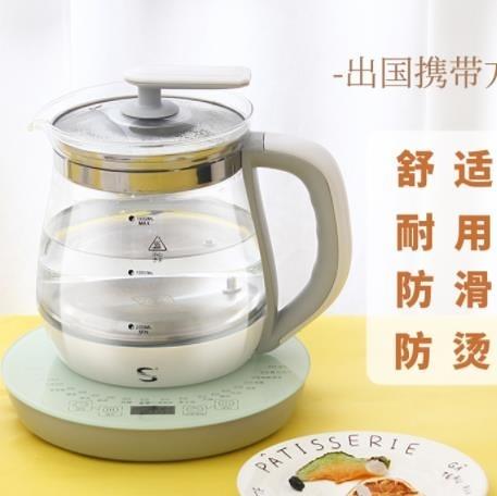 養生壺 110V伏養生壺多功能煮茶器出口日本美國加拿大留學家用加厚玻璃壺 MKS 萬聖節狂歡