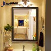 優惠了鈔省錢-復古邊框浴室鏡壁掛衛生間鏡子懸掛衛浴鏡梳妝臺洗漱鏡子RM