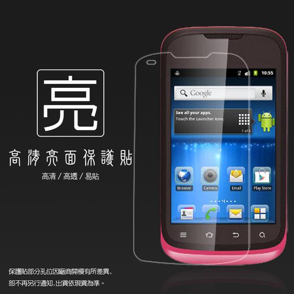 ◆亮面螢幕保護貼 亞太 A+ World A7 ZTE N790 保護貼 軟性 亮貼 亮面貼 保護膜