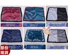 依芝鎂-k1280口袋巾柔軟多款西裝口袋巾西裝手帕巾,單口袋巾109元
