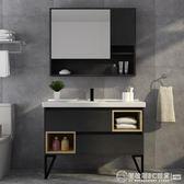 北歐浴室櫃組合簡約洗手盆櫃洗臉盆櫃組合衛生間洗漱台小戶型衛浴QM  圖拉斯3C百貨