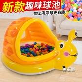 兒童海洋球池室內家用波波池海洋球圍欄寶寶玩具1歲一歲XW 快速出貨
