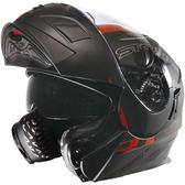 【東門城】ASTONE RT1000 AB6(平黑橘) 可掀式安全帽 內藏墨鏡片