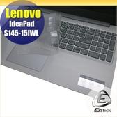 【Ezstick】Lenovo S145 15 IWL 奈米銀抗菌TPU 鍵盤保護膜 鍵盤膜