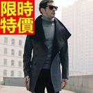 男款外套毛呢韓版紳士風-時尚學院風素面長版男大衣4色61x39【巴黎精品】