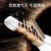 促銷款捲髮棒玉米須燙蓬鬆夾板捲髮棒不傷髮波浪捲大捲電捲棒直捲兩用內彎xc