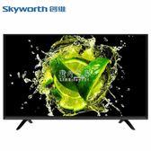 液晶電視機 40X6 40英寸高清智慧網絡WIFI平板液晶電視機42 野外之家igo
