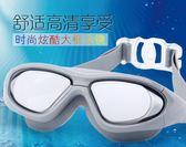 泳鏡游泳鏡男士大框電鍍潛水鏡女士成人專業防水防霧高清眼鏡   新年下殺