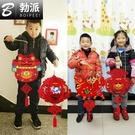 。2021牛年元宵節燈籠幼兒園新年過年手工diy制作材料包傳統花發 怦然心動