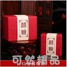 喜糖盒結婚糖盒新款婚禮高檔禮盒裝中國風抖音創意喜糖盒子 可然精品