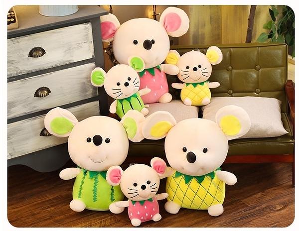 【25公分】水果老鼠娃娃 草莓 鳳梨 西瓜 抱枕 玩偶 聖誕節交換禮物 生日禮物 鼠年行大運