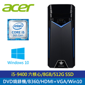 【Acer 宏碁】A Power T200 I5九代電競霸王主機