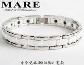 【MARE-白鋼&陶瓷】系列:香奈兒風潮 (白陶) 寬 款
