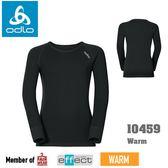 【速捷戶外】瑞士ODLO 10459 warm 兒童機能銀纖維長效保暖底層衣 (黑),保暖衣,衛生衣