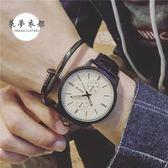 手錶手錶女學生韓版簡約時尚潮流復古大錶盤潮男個性石英錶【秋冬新品】