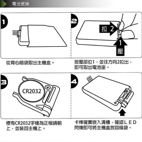 開即閃LED緊急救援背心 買二件送一件 力巨人 保固一年/臺灣製造