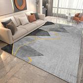 客廳地毯 地毯夏天客廳網紅地墊現代簡約沙發茶幾臥室床邊耐臟地毯地墊定制【快速出貨】