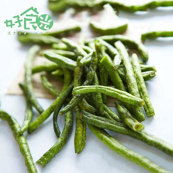 好食光 四季豆脆片(60g)