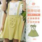 黃色綁帶短裙 吊帶裙 [95639] RQ POLO 小童 5-17碼 春夏 童裝 現貨
