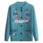 外套奶奶裝秋冬毛衣女中老年針織衫媽媽裝開衫老年人60-70歲春裝外套 設計師生活百貨新品