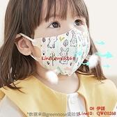 兒童口罩一次性嬰幼兒3d立體防護夏季薄款透氣【CH伊諾】