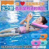 游泳圈成人救生圈 可愛兒童原創少女女孩 初學者學游泳裝備女男士 igo摩可美家