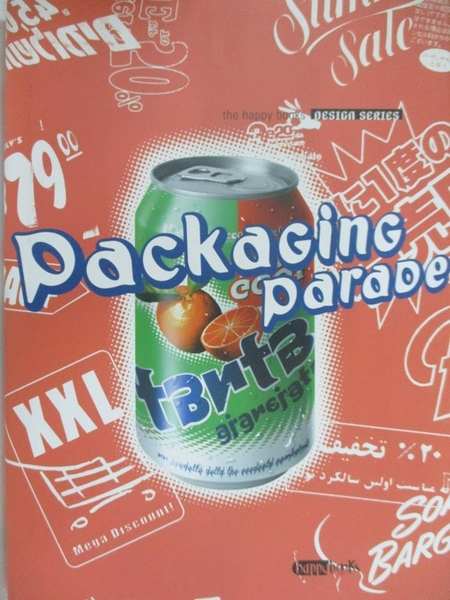 【書寶二手書T1/設計_J7A】Packaging parade : a showcase of package designs…