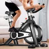 健身車 動感單車超靜音家用健身車健身器材磁控腳踏運動自行車T 3色