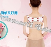 矯正帶 韓國隱形防駝背糾正器矯正成年男女士駝背帶背部矯正帶 叮噹百貨