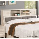 【森可家居】雪莉6尺被櫥頭 8CM523-7 置物床頭箱 雙人加大 木紋質感 無印 北歐風