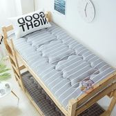 單人床墊0.9m學生寢室宿舍1.0m可折疊90x190cm打地鋪睡墊1.2m褥子·liv