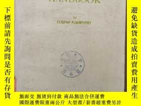 二手書博民逛書店pressure罕見vessel handbook(P290)Y173412