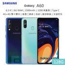送玻保【3期0利率】三星 SAMSUNG Galaxy A60 6.3吋 6G/128G 3500mAh 雙卡雙待 後置三鏡頭 智慧型手機