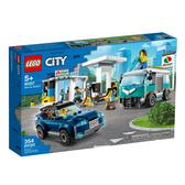 60257【LEGO 樂高積木】城市系列 City-加油維修站 (354pcs)