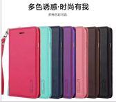88柑仔店-~韓曼華碩Zenfone3手機皮套ZE520KL商務支架插卡翻蓋保護套5.2